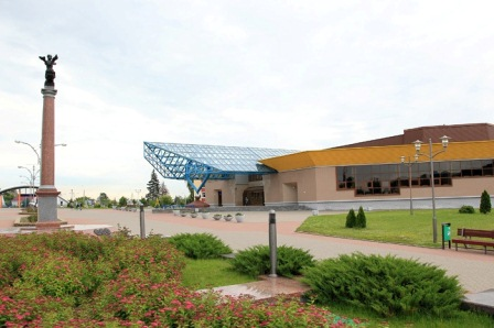 Grodno Olympic Reserve Center