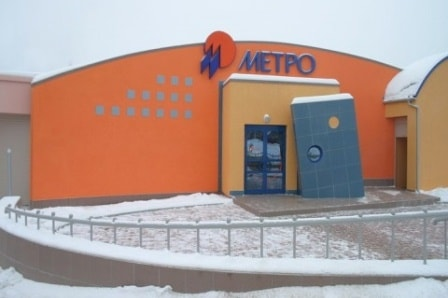 "Bowling alley ""Metro"""