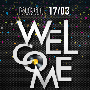 Welcom Party