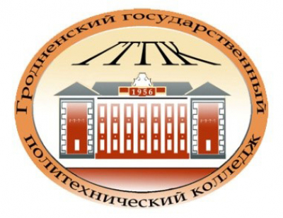 Grodno State College of Technology