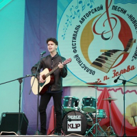 "Regional festival of the author's song ""new generation"