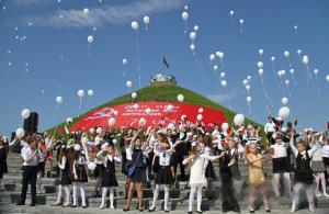 Events dedicated to the Victory Day celebration