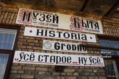 Museum of urban life and the history of the city of Grodno