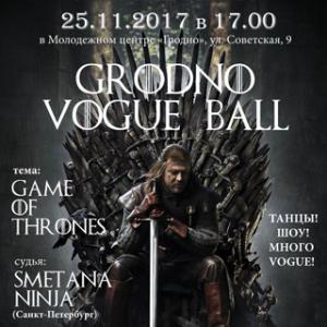 Grodno Vogue Ball