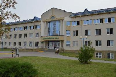 "Municipal Health Institution ""City policlinic №6 of Grodno"""