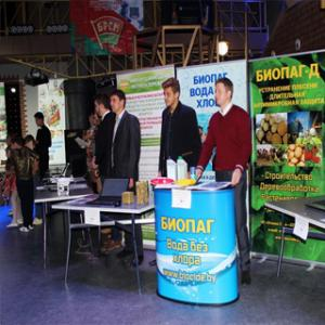 "Republican Youth Contest ""100 Ideas for Belarus"" November 2, 2017, the youth center ""Grodno"""