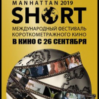 Manhattan Short Film festival in Grodno