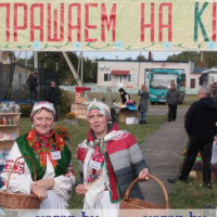 HOLIDAY «TO THE FAIR IN PAGARODNA»