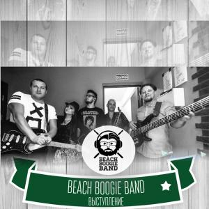Beach Boogie Band