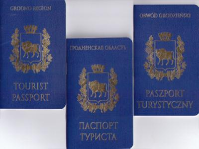 """Passport of a tourist"" in Russian, Polish and English languages was developed in the Grodno Oblast"