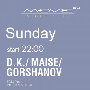 """Movie 60"" Night club in the youth center ""Grodno"""