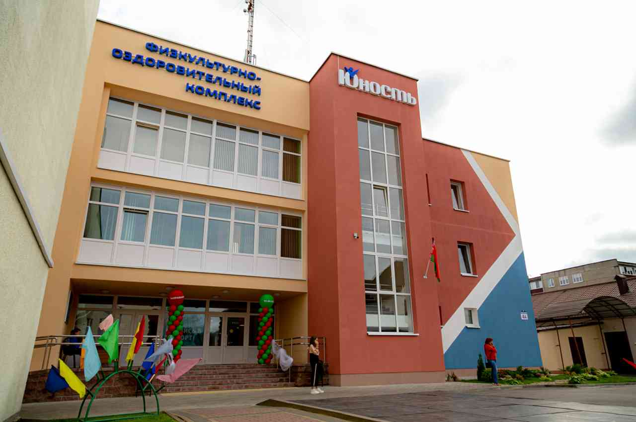 "Sports and recreation complex ""YUNOST"""