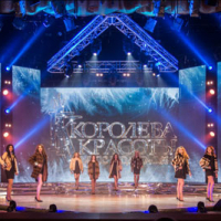 "Contest ""Queen of Beauty. Miss Grodno – 2019"""