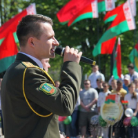 Day of the State Emblem and the National Flag of the Republic of Belarus