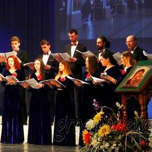 "International Festival of Orthodox Chants ""Kolozhsky Blagovest"""
