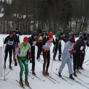 "Skiing Open cup of Grodno region ""Sapotskin slopes"""