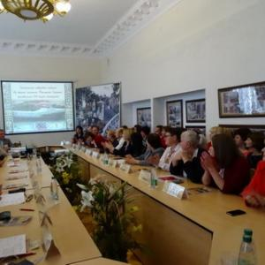 "ХІІІ International Grodno scientific readings ""Secrets of the Grodno history"" to the 890th anniversary of the city of Grodno"