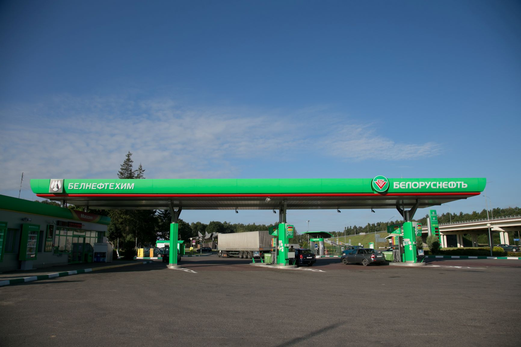 "gas station  № 23 ""Belorusneft"