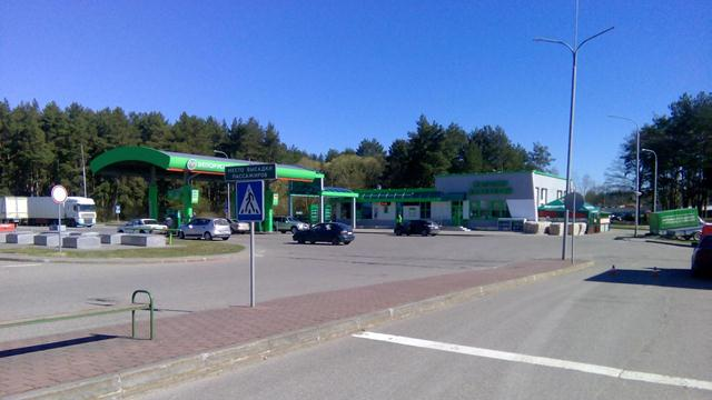"Gas station ""Belorusneft"""