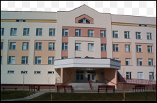 Healthcare establishment «Lida Central Regional Hospital»
