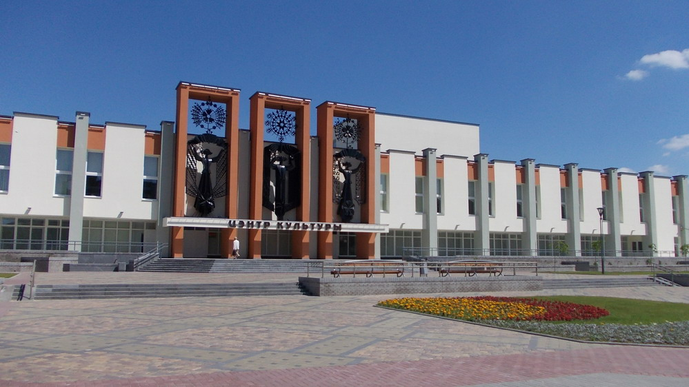 "cinema and video sector of the state cultural institution ""Slonim centre of culture and leisure"""
