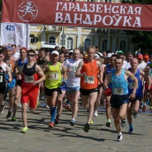 "Track and field athletics track ""Haradzenskaya vandrouka"""