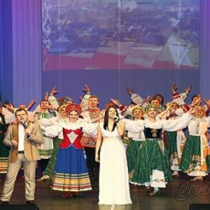 Festive program for the Day of Unity of the Peoples of Belarus and Russia