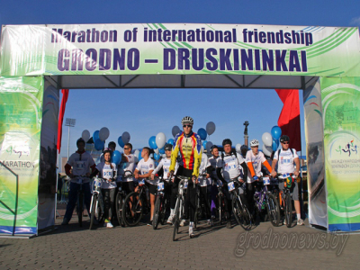 "7th International Marathon of Friendship ""Grodno – Druskininkai"" to be held on July, 9th"