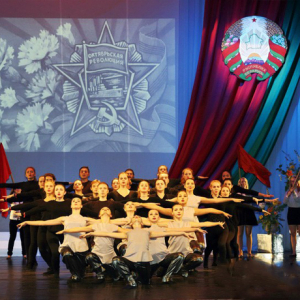 Gala concert dedicated to the 100th anniversary of the October Revolution Day