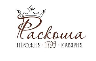 Cafe «Raskosha 1795»