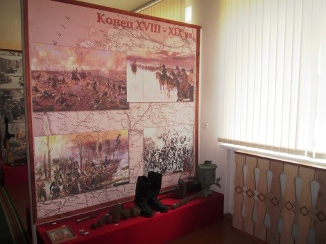 "Museum  ""Military history of Belarus""  SIE ""teaching and Learning complex Vardomatski kindergarten – high school"""